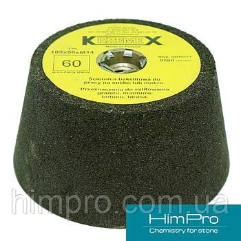 KRZEMEX d110 С60 Абразивные корундовые прямые чашки