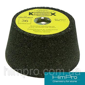KRZEMEX d110 С36 Абразивные корундовые прямые чашки
