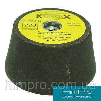 KRZEMEX d110 С220 Абразивные корундовые прямые чашки
