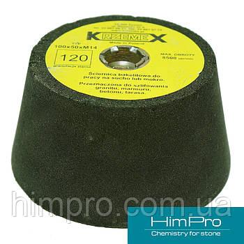 KRZEMEX d110 С120 Абразивные корундовые прямые чашки