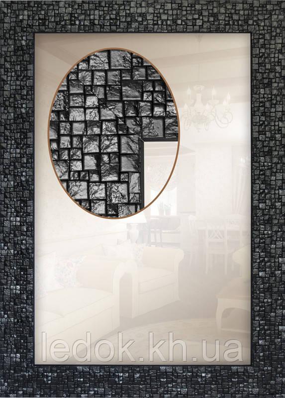 Зеркало в черной раме ( эксклюзивный цвет ) 600х600