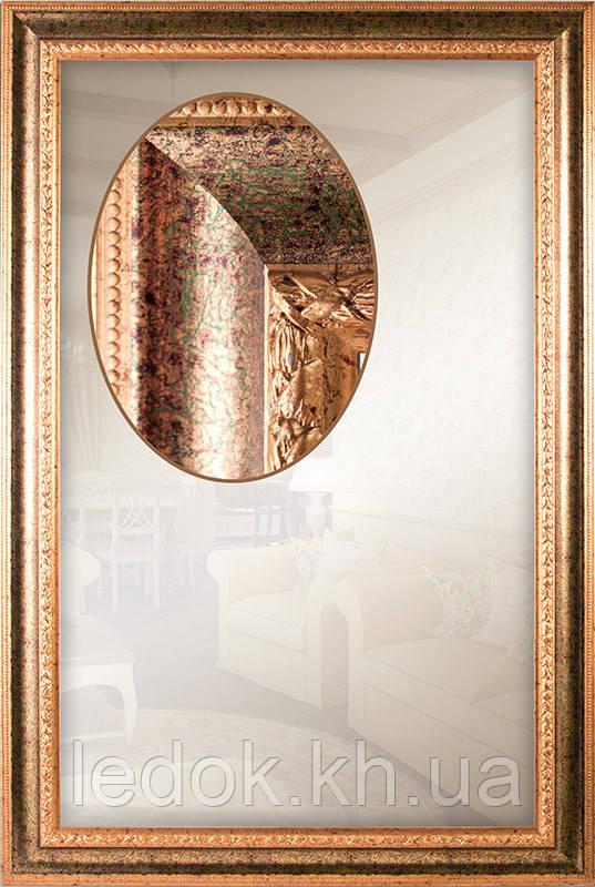 Зеркало в раме  1100х500
