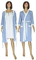 Комплект женский домашний, ночная рубашка и халат 19004 Amarilis коттон Серо-голубой