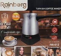 Электротурка  Rainberg RB-612