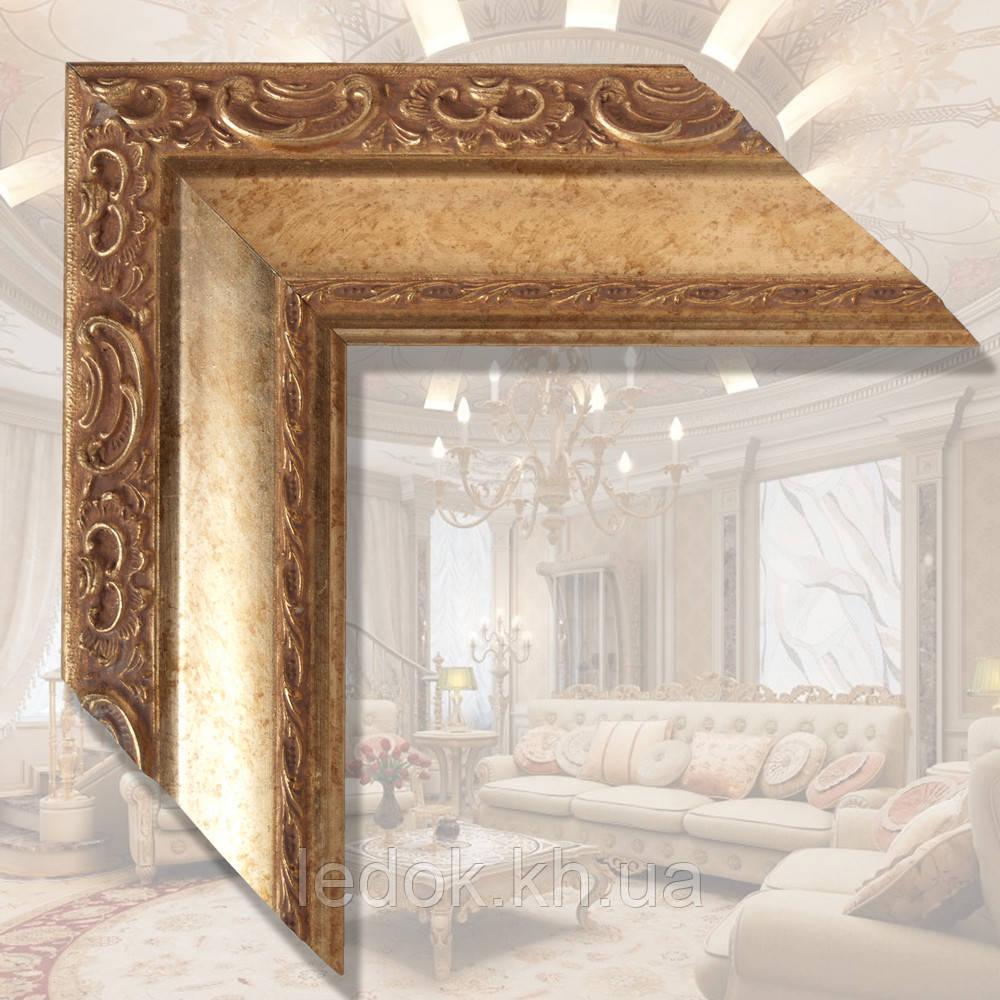 Зеркало в деревянной раме для прихожей, спальни, ванной комнаты 500х700