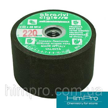 Абразивные корундовые прямые чашки d80 С220