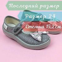 Текстильные детские туфли тапочки Алина, серебряный бант размер 24 тм Waldi, фото 1