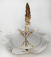 Фруктовница - конфетница MCA Vizyon из мельхиора с посеребрением и позолотой и декоративным пером, фото 1