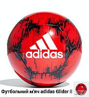 Мяч футбольный Adidas Glider II (DZ2064) Size 5
