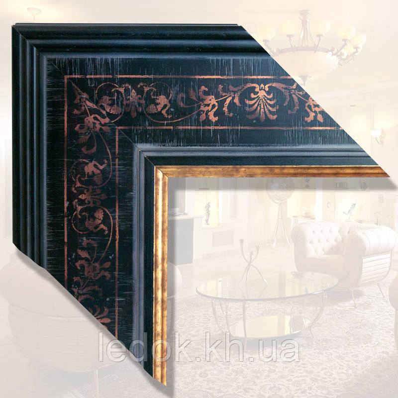 Зеркало в Испанской деревянной раме 1200х600