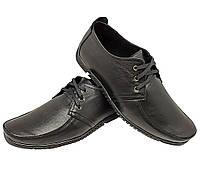 Мокасины мужские натуральная кожа черные на шнуровке (4к), фото 1
