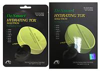 Dr. Smart Hydrating Tox Solution Purifying Face Mask Тканевая маска для проблемной кожи лица с маслом чайного