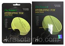 Тканевая маска для проблемной кожи лица с маслом чайного дерева Dr. Smart Hydrating Tox Solution Purifying