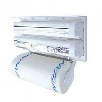 Кухонный диспенсер для бумажных полотенец, фольги и пленки Kitchen Roll Triple Paper Dispenser