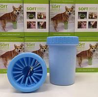 Лапомойка для маленьких собак Soft Gentle 11 см Синяя