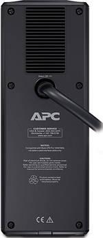 Батарея APC для BR1500 (BR24BPG)