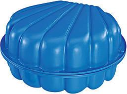 Пластиковая  песочница Ракушка Big 7711