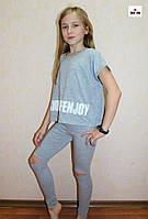 Детский костюм для девочки летний футболка и штаны серый 34-40р.
