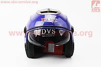 Шлем мото скутер мопед (IBK) Шлем открытый + откидные очки 605 - Синий- размер М