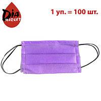 Маска защитная для лица фиолетовая 100 штук