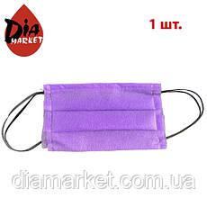 Маска защитная для лица фиолетовая