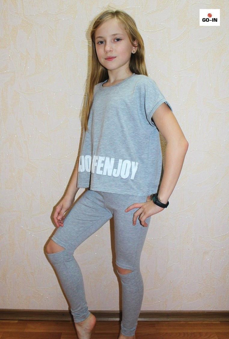 Детский  летний костюм для девочки футболка и брюки серый однотонный 34-40р.