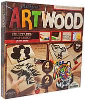 Набор для Творчества ARTWOOD Подставки под Чашки