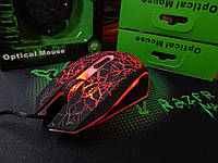 Игровая  мышка для компьютера  UKC Gamer Mouse X2