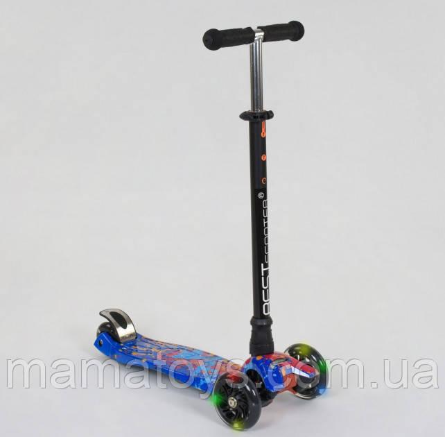 Детский трехколесный Самокат А 25595 /779-1338 Best Scooter Синий Макси колеса PU, светятся