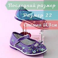Фиолетовые лакированные туфли на девочку с бантиком тм Y.Top р.22