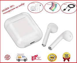 Наушники гарнитура Bluetooth i8 mini TWS с боксом