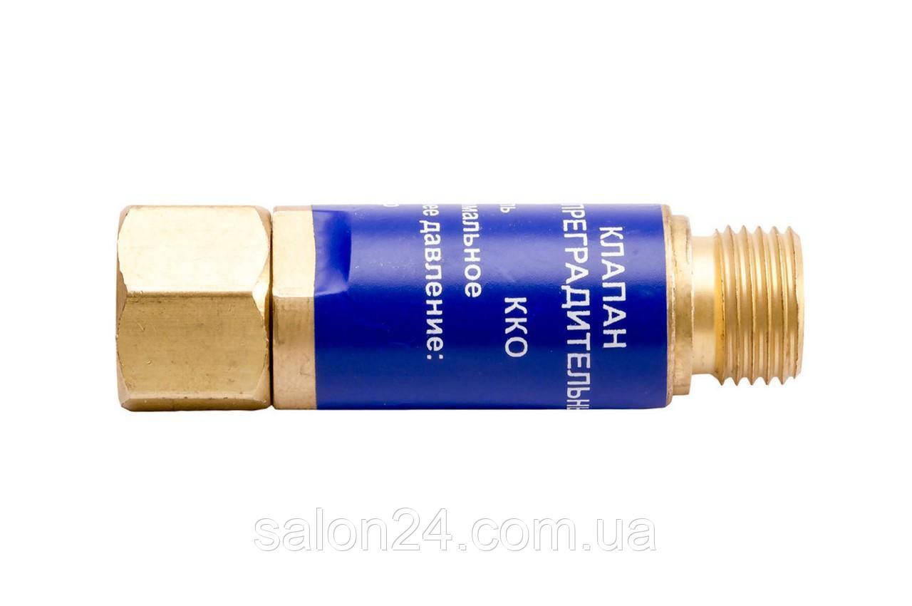 Клапан огнепреградітельний Краматорськ Vita - КОК кисневий на редуктор (синій)
