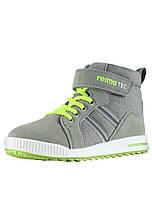 Кроссовки для мальчика Reimatec Keveni 569407- 9180. Размеры 24-35.