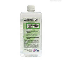 Антисептическое средство для рук ДЕЗИПТОЛ 70% спирта (долив) бутылка 1000 мл