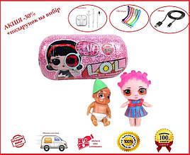 Кукла LOL в капсуле 15 серия 11х7см ЛОЛ