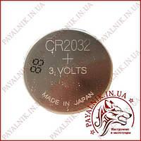 Батарейка GP 3V CR2032 Lithium (CR2032-7C5) Japan
