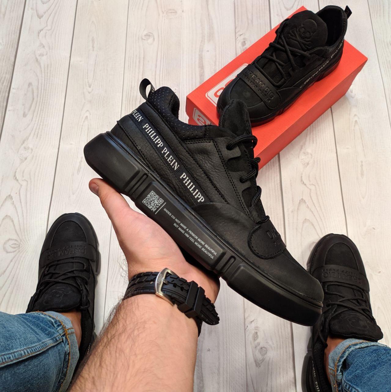Мужские кроссовки Philipp Plein OS013 черные