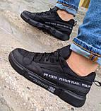 Мужские кроссовки Philipp Plein OS013 черные, фото 4
