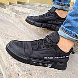 Мужские кроссовки Philipp Plein OS013 черные, фото 5