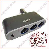 Автомобильный разветвитель прикуривателя 3 гнезда + USB WF-0100, фото 1