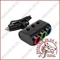 Автомобільний розгалужувач прикурювача Olesson 3 гнізда + 2 USB з тумблерами (1523 - світлофор)