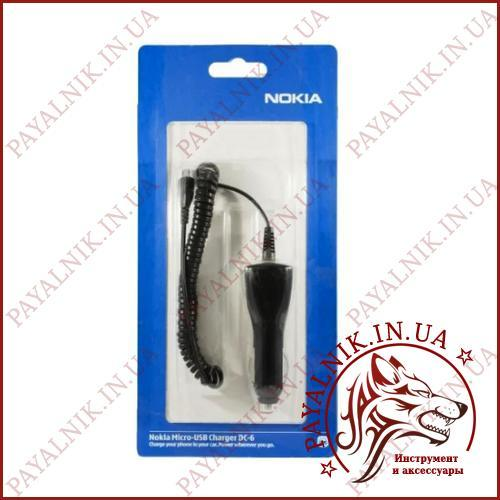 Автомобильное зарядное устройство Nokia оригинал блистер DC-6