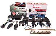 Комплект авто-сигнализация Convoy xs-5 v.2 и центральные замки Fantom cl-480