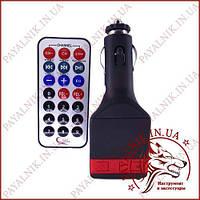 ФМ Модулятор FM-04 12V, T-Flash, MP3, AUX, пульт