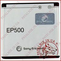 Аккумуляторная батарея (АКБ)для Sony Ericson EP500 (Copy)
