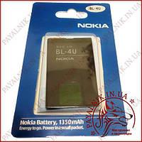 Акумуляторна батарея (АКБ) Nokia BL-4U (High copy)