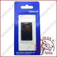 Аккумуляторная батарея (АКБ)Nokia BL-4UL (High copy)