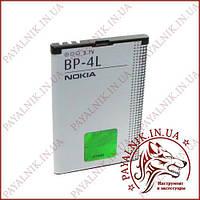 Аккумуляторная батарея (АКБ)Nokia BP-4L (High copy)