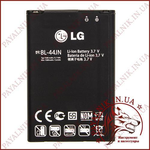 Аккумуляторная батарея (АКБ) для LG (BL-44JN) (High copy)