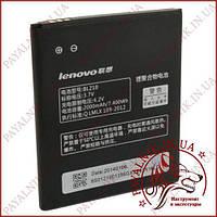 Акумуляторна батарея (АКБ) для Lenovo (BL-210) (High copy)